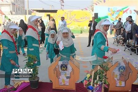جشن عاطفهها در مدارس شهرستان دشتستان |