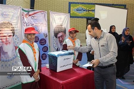 جلسه عمومی انجمن اولیاء و مربیان دبیرستان شهید سهام خیام بوشهر |