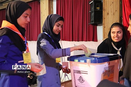دهمین دوره انتخابات مجلس دانش آموزی و شورای دانش آموزی دختران استان بوشهر |