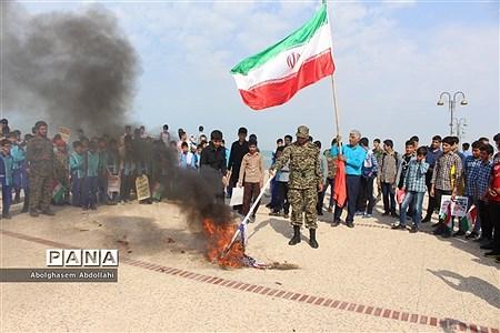 راهپیمایی روز 13 آبان در بوشهر |