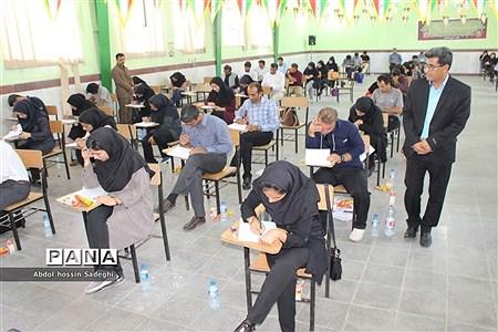 مسابقات کتبی سی امین دوره رقابتهای علمی تخصصی معلمان تربیتبدنی استان بوشهر |