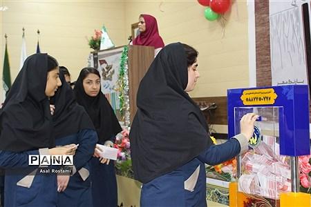 مهر عاطفهها در بوشهر |