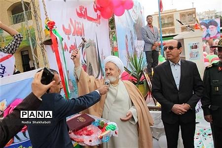 نواختن زنگ انقلاب در بوشهر |