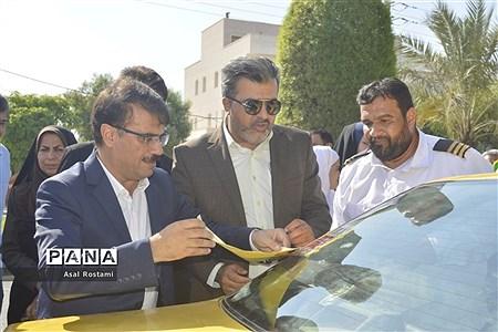 همایش ساماندهی سرویسهای حمل و نقل مدارس شهرستان بوشهر |