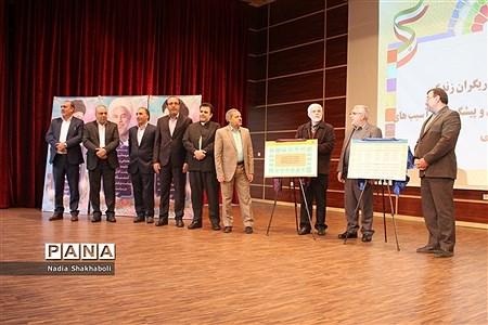 همایش کشوری علمی، آموزشی پیشگیری از آسیبهای اجتماعی در بوشهر |