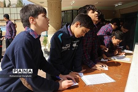انتخابات شورای دانشآموزی استان قم |