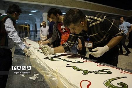 پخت کیک عظیم بهمناسبت جشن میلاد حضرت امام حسن مجتبی (ع) در قم |