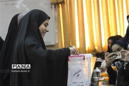 دهمین دوره انتخابات مجلس دانش آموزی استان قم (دختران) |