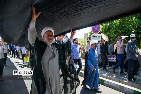 راهپیمایی روز جهانی قدس در قم |