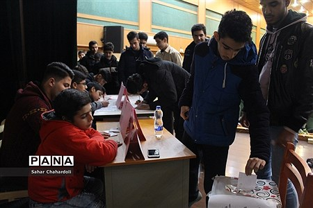 برگزاری انتخابات مجمع نمایندگان شورای دانشآموزی ناحیه 1 همدان |
