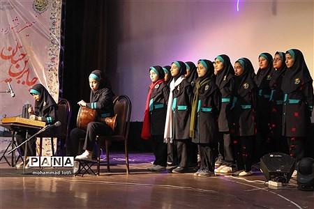 برگزاری مرحله استانی جشنواره جابربن حیان دوره ابتدایی |