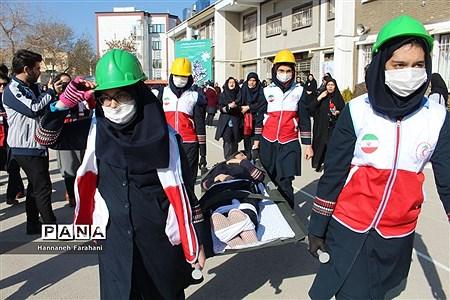 برگزاری مانور سراسری زلزله در مدارس استان همدان |