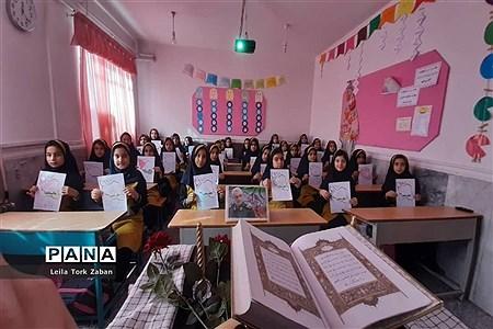 مراسم یادبود سردار سلیمانی در مدرسه شاهد ٢ ملایر |