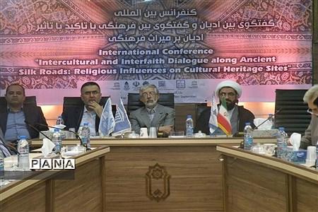 کنفرانس بین المللی گفتوگوی بین ادیان و گفتوگوی بین فرهنگی در مسیر جاده ابریشم با تأکید بر تأثیر ادیان بر میراث فرهنگی |