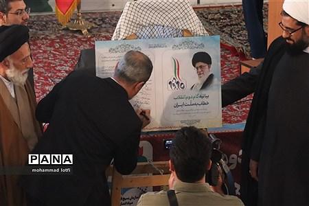 یادواره شهدای فرهنگی استان همدان با حضور وزیر آموزش و پرورش |