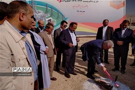 سفر وزیر نیرو به استان کهگیلویه و بویراحمد. |