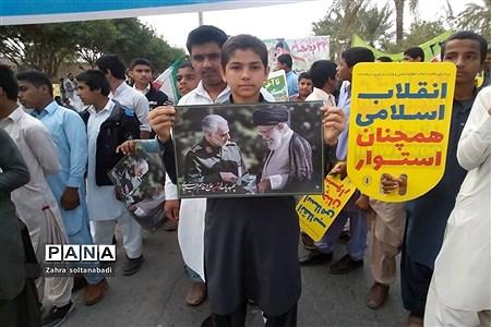 راهپیمایی پر شکوه ۲۲ بهمن در ایرانشهر در جنوب سیستان و بلوچستان |