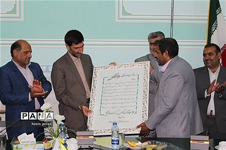 مراسم خداحافظی علیرضا نخعی از مسئولیت آموزش و پرورش سیستان و بلوچستان  