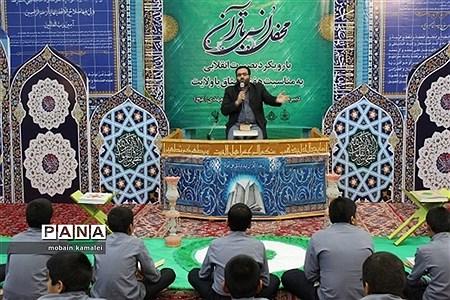 محفل انس با قرآن با رویکرد بصیرت انقلابی  