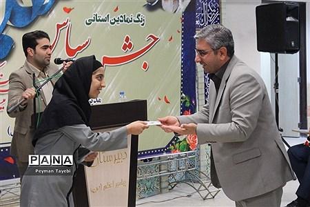 جشن سپاس معلم در شهرستان سمنان |