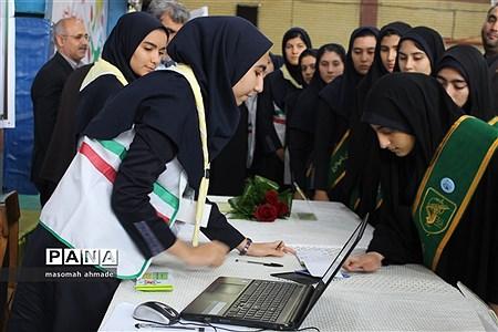 آیین متمرکز استانی انتخابات شوراهای دانشآموزی مدارس استان البرز |