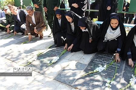 مراسم متمرکز استانی غبار روبی و عطر افشانی گلزار شهدای امام زاده محمد کرج |