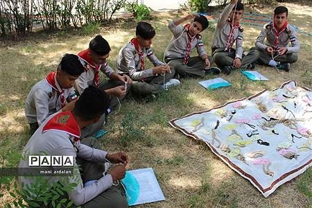 پیش اردوی ملی پیشتازان پسر استان کردستان |