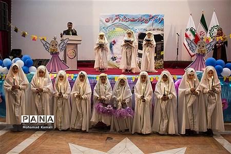 مراسم جشن عبادت دانش آموزان دختر مدارس ابتدایی شهرستان محلات |