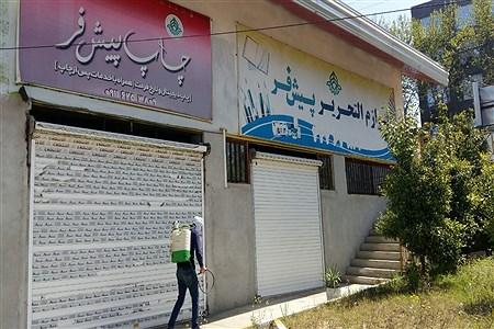 ضدعفونی سازمان و اداره   Mahmud Zare