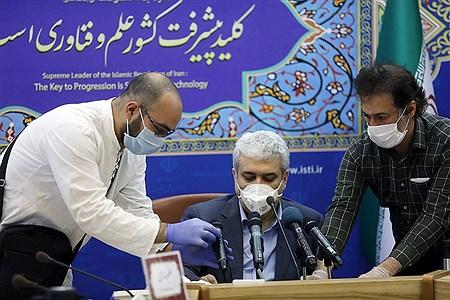 رونمایی از سامانه تشخیص پونومی  کویید ۱۹ | Bahman Sadeghi