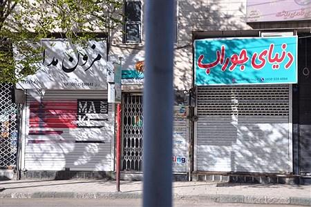 تصاویری از تعطیلی اصناف زنجان | Arian Bahmani