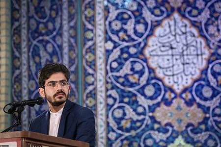 محفل انس با قرآن کریم | khamenei.ir