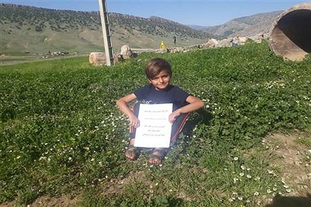 آموزش دانش آموزان عشایر همچنان ادامه دارد   Farshad Safarzadeh