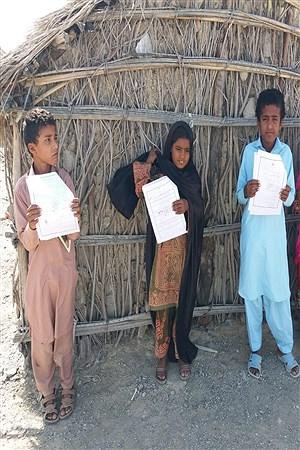 آموزش دانش آموزان مناطق محروم جنوب سیستان و بلوچستان   zahra soltanabade