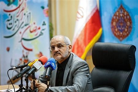 نشست خبری وزیر آموزش و پرورش   Ali Sharifzade