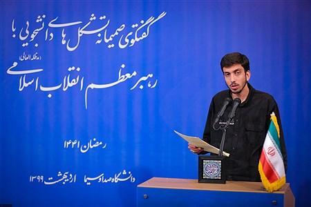 ارتباط تصویری مقام معظم رهبری با نمایندگان تشکلهای دانشجویی | khamenei.ir