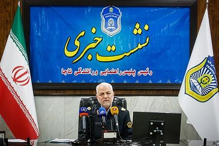 نشست خبری رئیس پلیس راهنمایی و رانندگی ناجا | Ali Sharifzade