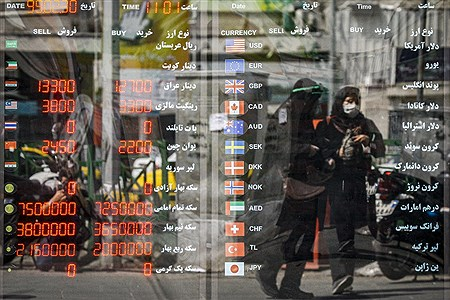 قیمت ناپایدار سکه و ارز در بازار آزاد | Behrooz Khalili