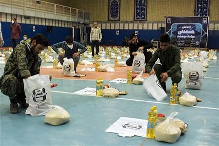 رزمایش همدلی و کمک مومنانه در ناحیه 3 آموزش و پرورش اهواز | Mohamad Shahrokh Nasab