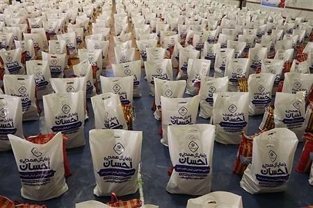 توزیع یکهزار بسته معیشتی بین نیازمندان ارومیه | Amir Hosein Mollazade