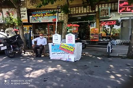 جمعیت متناسب و با رعایت نکات بهداشتی | FarzadAsodeh