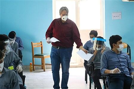 برگزاری امتحانات حضوری پایه نهم   Amir Hossein Yeganeh
