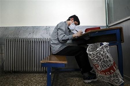 امتحانات دوره متوسطه با رعایت فاصله اجتماعی | Behrooz Khalili