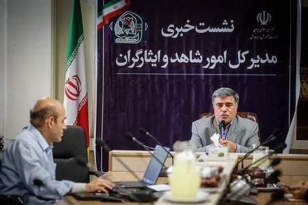 نشست خبری مدیر کل امور شاهد و ایثارگران    Ali Sharifzade