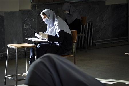 امتحانات پایه نهم مدارس ناحیه یک ارومیه | Behzad Golestani
