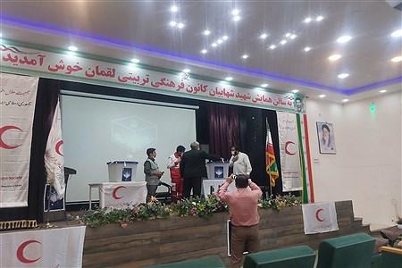 پنجمین دوره انتخابات مجمع عمومی جمعیت هلال احمر  کاشمر | AbbasAliSHahabiyan