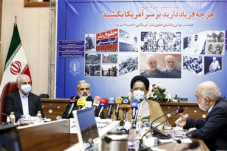 جلسه هم اندیشی برگزاری مراسم بازخوانی و افشای حقوق بشر امریکایی | Behrooz Khalili