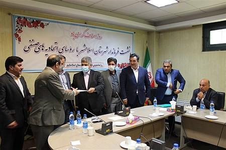 گرامیداشت روز ملی اصناف در شهرستان اسلامشهر | Zahra Sohrabi