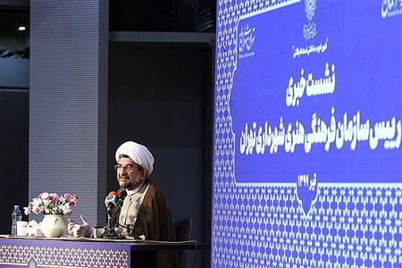 نشست خبری رئیس سازمان فرهنگی هنری شهرداری تهران   Behrooz Khalili
