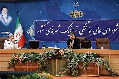 جلسه شورای عالی  هماهنگی ترافیک کشور   Bahman Sadeghi